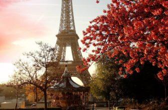 башня осенью